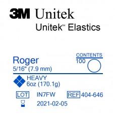 3M Unitek Roger (Роджер) 5/16 (7,94 мм) 6 Oz (170,1 г) эластики внутриротовые
