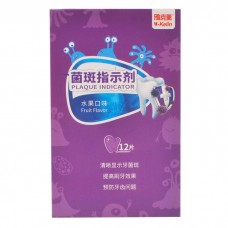 Y-Kelin Plaque Disclosing Tablet таблетки для окрашивания зубного налета (12 шт)