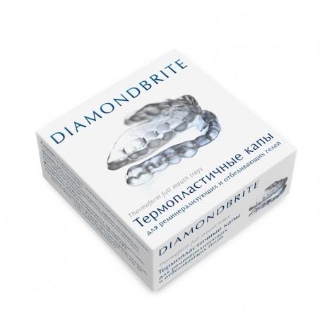 Diamondbrite Капа BD10TT01 термопластичная в пластиковой коробке (2 шт)