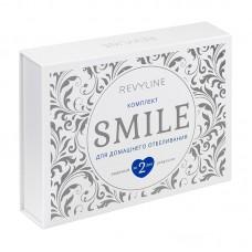 Revyline отбеливающая система для домашнего применения