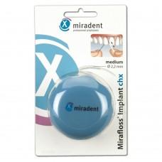 Miradent Implant CHX зубная нить для имплантов и брекетов 2,2 мл (50 шт по 15 см)