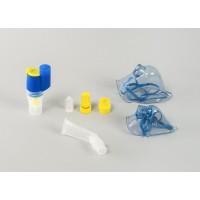 Med2000 IL Kit Mod. P1-P5 Стандартный комплект для ингаляторов