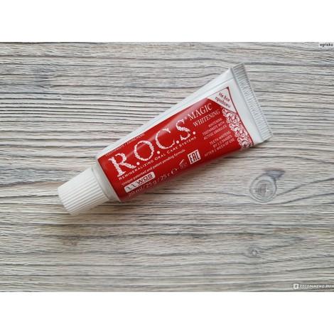 R.O.C.S Magic Whitening Mini зубная паста 25 мл