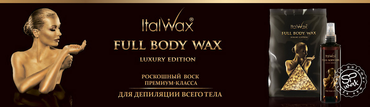full-body-wax-