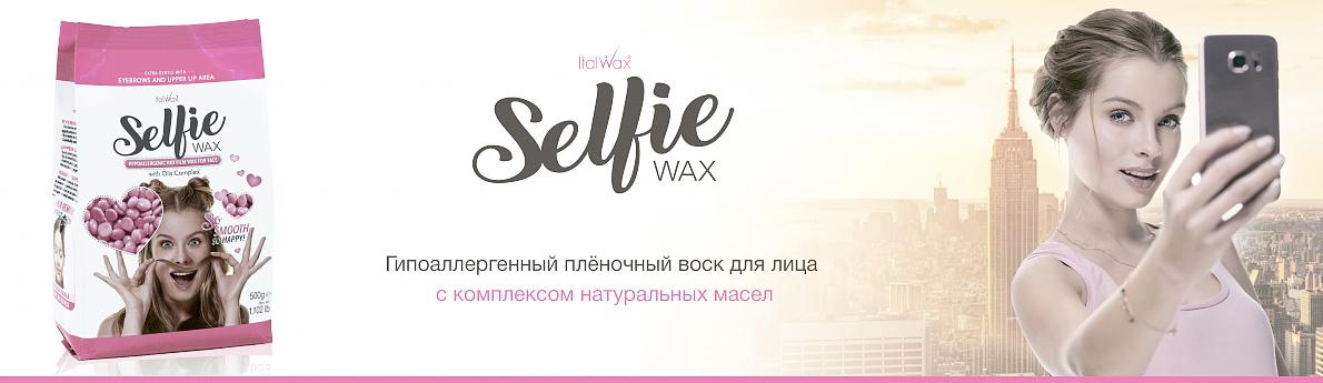 italwax_selfie
