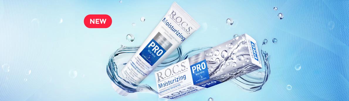 rocs-moisturizing