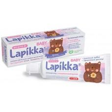 Lapikka Baby бережный уход с кальцием и календулой (45 гр)