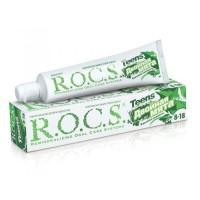 ROCS Teens взрывная свежесть зубная паста двойная мята для детей и подростков от 8 до 18 лет (74 гр)