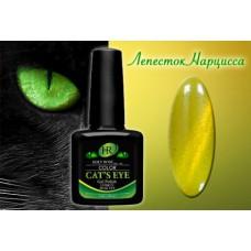 Holy Rose Cats Eye № 654 Лепесток нарцисса гель-лак 7,3 мл