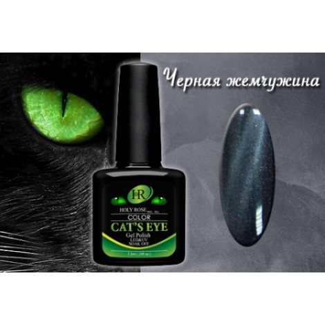 Холи Роз Shellac 88705 гель-лак кошачий глаз 705