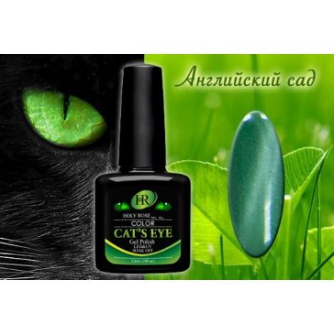Холи Роз Shellac 88723 гель-лак кошачий глаз 723