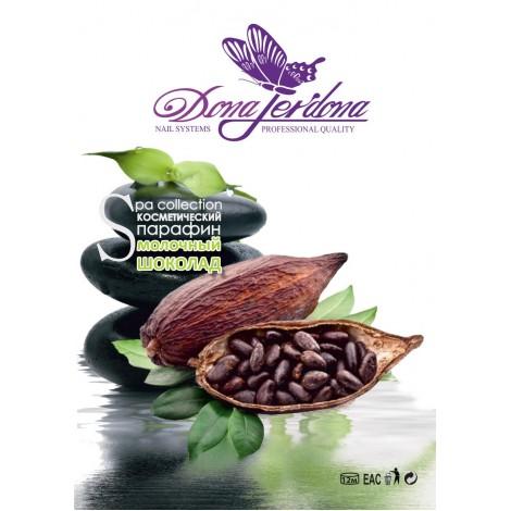 Dona Jerdona 6977 парафин для лица,рук и ног шоколад с маслом какао (400гр)
