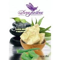 Dona Jerdona 6978 парафин алоэ и масло Ши с маслом кокоса (400гр)