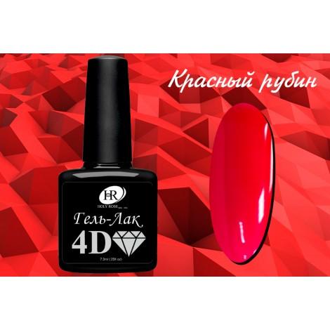 Холи Роз 88803 Гель-лак 4D красный