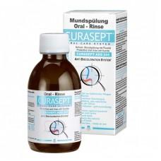Curasept ополаскиватель антибактериальный 0,05 хлоргексидин (200 мл)
