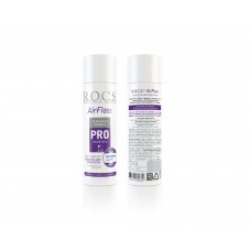 R.O.C.S. PRO Жидкость для ирригатора (75 мл)