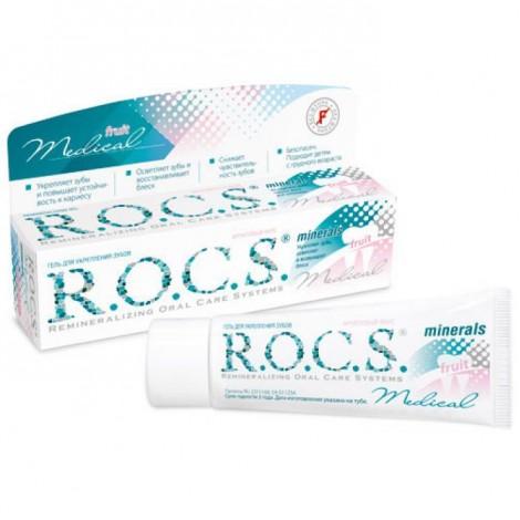 ROCS Medical Minerals Fruit гель для укрепления зубов (45 гр)
