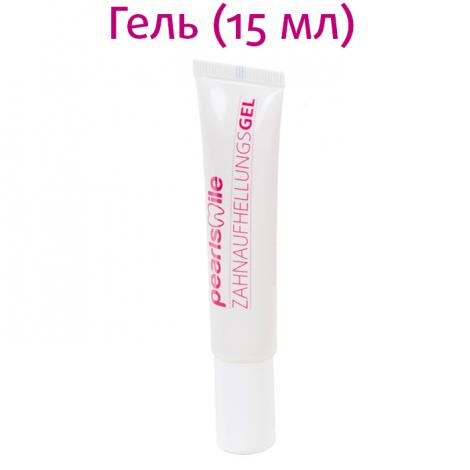 Перл Смайл Gel гель для отбеливания зубов (15 мл)