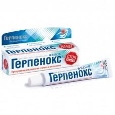 ROCS Герпенокс Гель стоматологический (9 гр)