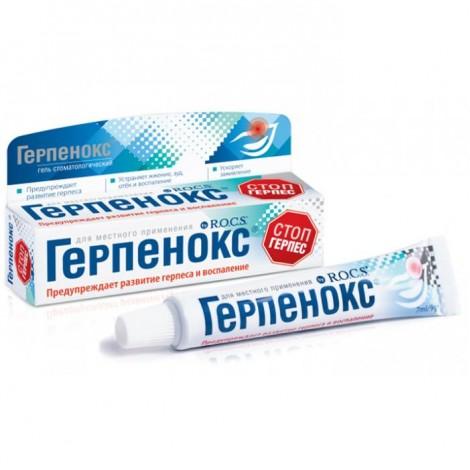 ROCS Герпенокс гель стоматологический против герпеса (9 гр)