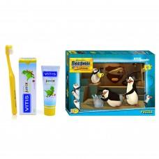 Dentaid junior Kit детский набор с мозаикой