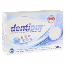 Dentipur cleansing tablets таблетки для очистки съемных зубных протезов (30 шт)