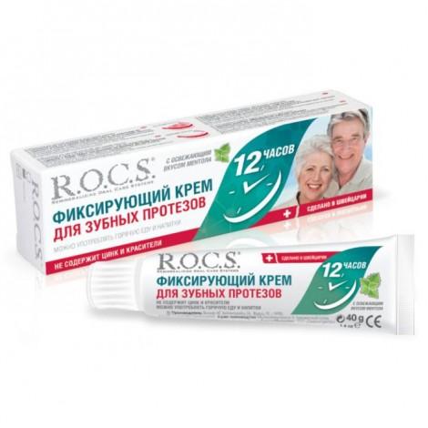 ROCS Фиксирующий крем для зубных протезов (40 гр)
