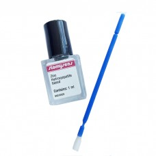 Biorepair Stomysens Vernicette десенсибилизирующее средство (1 мл)