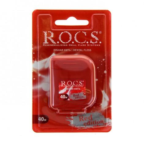 ROCS Red Edition крученая расширяющаяся зубная нить (40 м)
