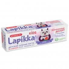 Lapikka Baby земляничный десерт с кальцием (45 гр)