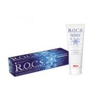 ROCS зубная паста максимальная свежесть с минеральным комплексом (94 гр)