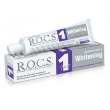 Рокс UNO Whitening зубная паста отбеливающая для естественной белизны (74 гр)