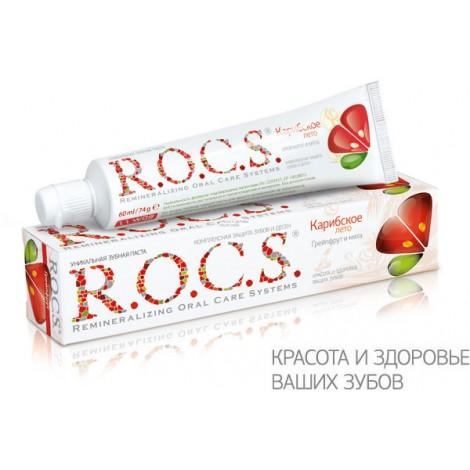 ROCS Карибское Лето зубная паста комплексная защита зубов и десен (74 гр)
