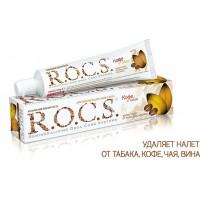 ROCS зубная паста Кофе и Табак удаляет налет от табака,кофе и чая (74 гр)