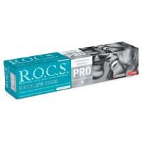 R.O.C.S. PRO Brilliance Whitening Блеск для Зубов гель 64 г.