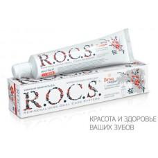ROCS Ветка Сакуры с освежающим ароматом мяты зубная паста (74 гр)