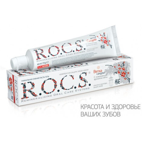 ROCS Ветка Сакуры зубная паста с освежающим ароматом мяты (74 гр)