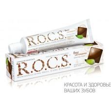 ROCS зубная паста шоколад и мята комплексный уход (74 гр)
