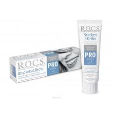 ROCS PRO Brackets Ortho зубная паста для брекетов