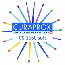 Curaprox CS 1560 Soft мягкая зубная щетка (15 цветов)