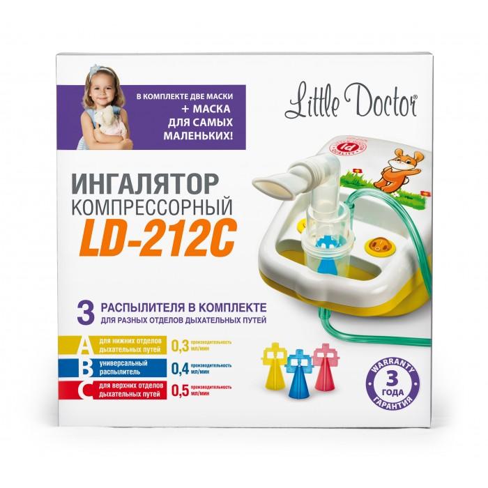 Little Doctor LD 212C ингалятор (небулайзер) компрессорный, 3 распылителя в комплекте